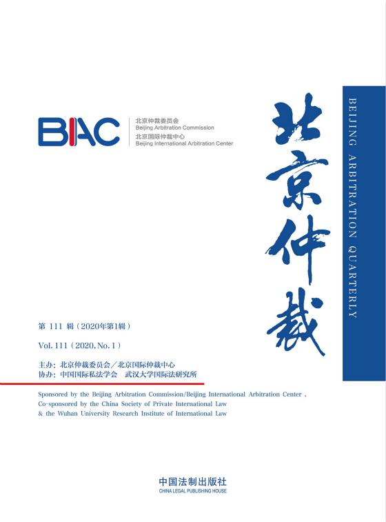 'จีนไม่ได้สั่งห้าม Bitcoin โดยสิ้นเชิง' คณะกรรมาธิการอนุญาโตตุลาการปักกิ่ง ยืนยัน