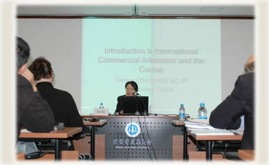北京仲裁委员会:一个新兴的国际仲裁中心