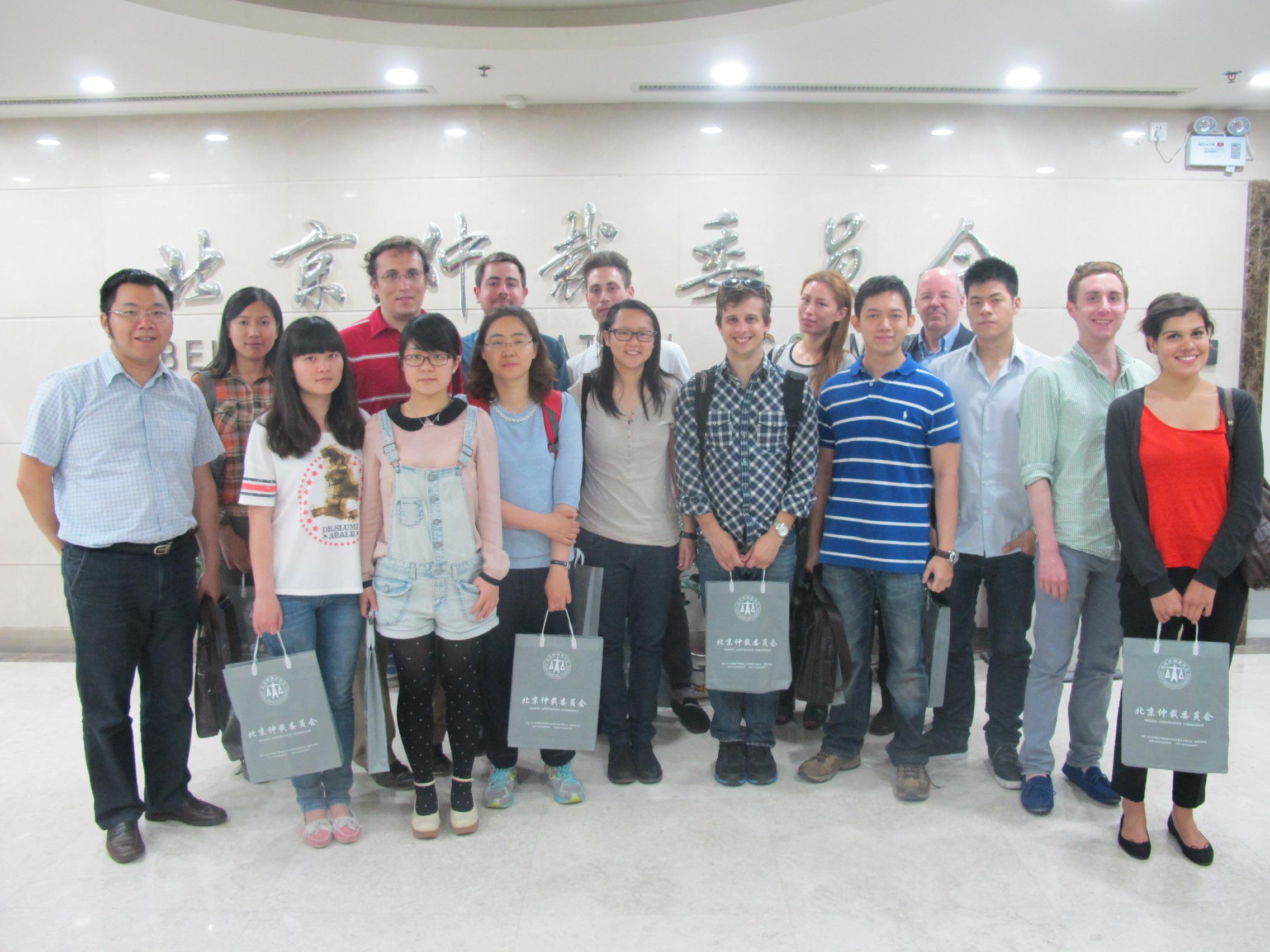 北京大学中国法硕士项目留学生来访北仲